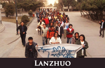 Lanzhou, Gansu China