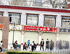 Lhasa March 14 Protest